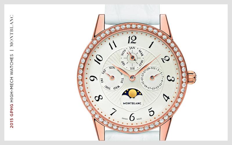 Montblanc Perpetual Calendar Timepiece